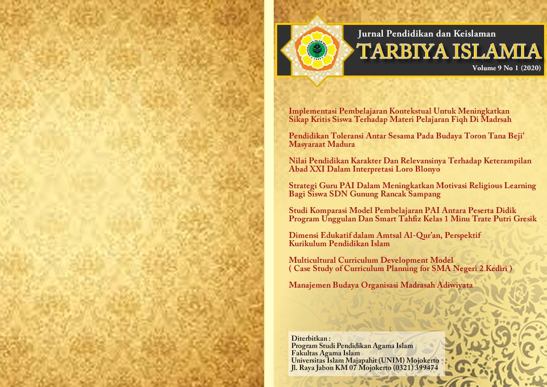 View Vol. 9 No. 1 (2020): TARBIYAH ISLAMIYA