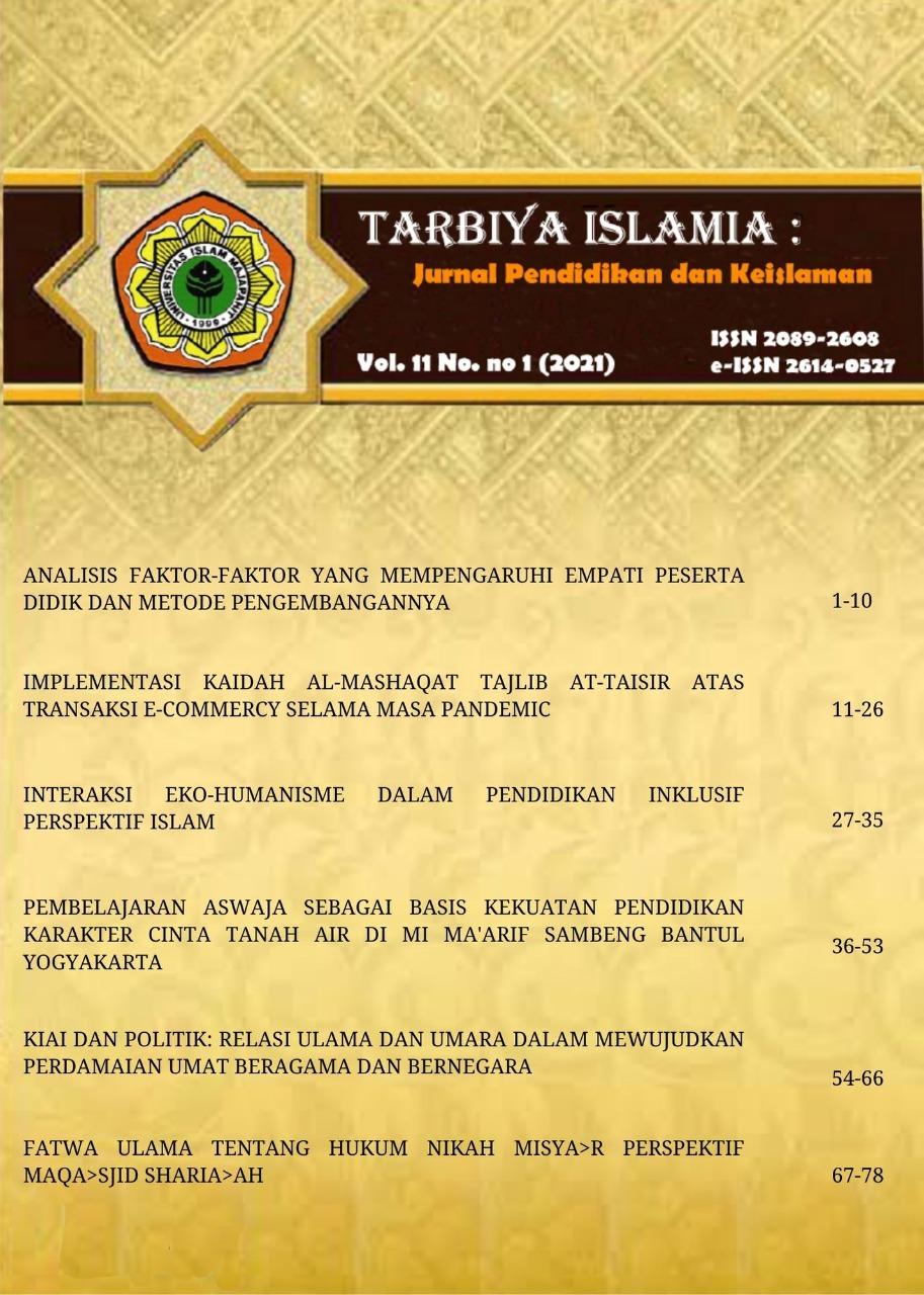 View Vol. 11 No. no 1 (2021): TARBIYAH ISLAMIYA